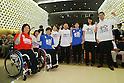(L-R) Kuniko Obinata , Aki Taguchi, Wakako Tsuchida, Hiromi Miyake, Yoshiyuki Miyake, Saori Yoshida, Ai Shibata and Junichi Miyashita, SEPTEMBER 8, 2013 : Supporters of Tokyo bid team celebrate after Tokyo won the bid to host the 2020 Summer Olympic and Games at The Tokyo Chamber of Commerce and Industry hall (Tosho Hall), Tokyo Japan on Sunday September 8, 2013. (Photo by Yusuke Nakanishi/AFLO SPORT) [1090]