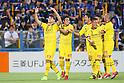 2015 J1 1st Stage : Kashiwa Reysol 1-0 Gamba Osaka