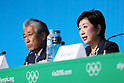 (L-R)  JOCTsunekazu Takeda, Yuriko Koike, <br /> AUGUST 20, 2016  : <br /> Yuriko Koike attends a press conference <br /> at Main Press Center <br /> during the Rio 2016 Olympic Games in Rio de Janeiro, Brazil. <br /> (Photo by Yohei Osada/AFLO SPORT)