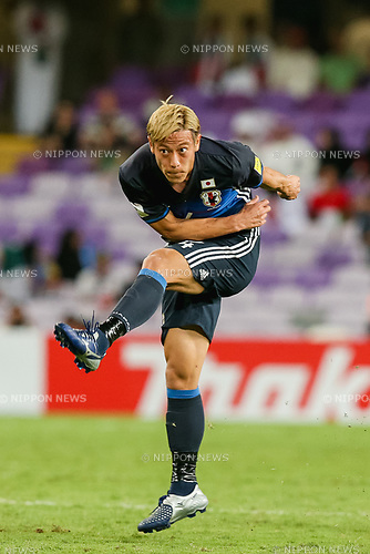 Keisuke Honda (JPN), MARCH 23, 2017 - Football / Soccer : Keisuke Honda of Japan takes a shot during the FIFA World Cup Russia 2018 Asian Qualifier Group B match between United Arab Emirates and Japan at Hazza Bin Zayed Stadium in Al Ain, United Arab Emirates. (Photo by AFLO)