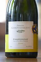 Chardonnay. Domaine Gerovassiliou, Epanomi, Macedonia, Greece.