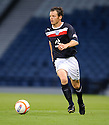 Matthew Lockwood : Dundee FC ........29/08/2012   Copyright  Pic : James Stewart.jsp041_qp_v_dundee   .James Stewart Photography 19 Carronlea Drive, Falkirk. FK2 8DN      Vat Reg No. 607 6932 25.Telephone      : +44 (0)1324 570291 .Mobile              : +44 (0)7721 416997.E-mail  :  jim@jspa.co.uk.If you require further information then contact Jim Stewart on any of the numbers above........