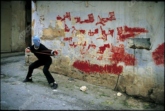 The Palestinian intifada. &amp;#xD;Nablus, West Bank, March 1988&amp;#xD;<br />