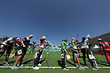 Saori Nagamine (JPN),<br /> AUGUST 5, 2016 - Archery : <br /> Women's Individual Ranking Round <br /> at Sambodromo<br /> during the Rio 2016 Olympic Games in Rio de Janeiro, Brazil. <br /> (Photo by Koji Aoki/AFLO SPORT)