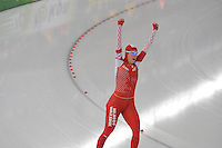 SCHAATSEN: BERLIJN: Sportforum, 07-12-2013, Essent ISU World Cup, 1500m Ladies Division A, Katarzyna  Bachleda-Curus (POL), ©foto Martin de Jong