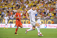 East Rutherford, NJ - Friday June 17, 2016: James Rodriguez after a Copa America Centenario quarterfinal match between Peru (PER) vs Colombia (COL) at MetLife Stadium.