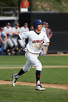 Chase Lambert (22) of the Pepperdine Waves runs to first base during a game against the Texas A&M Aggies at Eddy D. Field Stadium on February 26, 2016 in Malibu, California. Pepperdine defeated Texas A&M, 7-5. (Larry Goren/Four Seam Images)