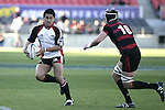 Male Sa'u during the Ranfurly Shield challenge against Canterbury at Jade Stadium on the 10th of September 2006. Canterbury won 32 - 16.
