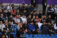 OLYMPIC GAMES: PYEONGCHANG: 17-02-2018, Gangneung Ice Arena, Short Track,  South Korean President Moon Jae-in, ©photo Martin de Jong