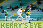 Kildare's Shane Ryan gets away from Kerry's Conor O'Keeffe  at The Electric Ireland All-Ireland B Championship quarter final Kerry V Kildare at Austin Stack Park on Saturday