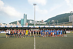 USRC vs Citi All Stars during the Masters tournament of the HKFC Citi Soccer Sevens on 22 May 2016 in the Hong Kong Footbal Club, Hong Kong, China. Photo by Li Man Yuen / Power Sport Images