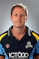 PICTURE BY VAUGHN RIDLEY/SWPIX.COM - Cricket - County Championship Div 2 - Yorkshire County Cricket Club 2012 Media Day - Headingley, Leeds, England - 29/03/12 - Yorkshire's Andrew Gale.