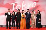 Yasuhiko Hattori, Yuna Shiraishi, Takumi Kitamura, Anna Ishibashi, Daichi Watanabe, Mayu Matsuoka, Akiko Ooku, October 25, 2017 - The 30th Tokyo International Film Festival, Opening Ceremony at Roppongi Hills in Tokyo, Japan on October 25, 2017. (Photo by 2017 TIFF/AFLO)