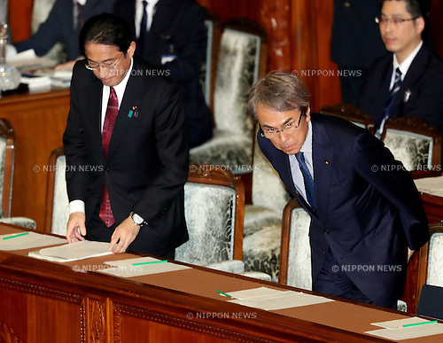 November 10, 2016, Tokyo, Japan - Japanese TPP Minister Nobuteru Ishihara (R) and Foreign Minister Fumio Kishida react as the Lower House passed a bill for the Trand-Pacific Partnership (TPP) at the plenary session at the National Diet in Tokyo on Thursday, November 10, 2016.   (Photo by Yoshio Tsunoda/AFLO) LWX -ytd-