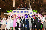Members of the Liberal Democratic Party chant at Niconico Chokaigi festival in Makuhari Messe Convention Center on April 29, 2016, Chiba, Japan. Niconico, a largest social video website in Japan with over 53 million registered users, organized a 2 day long festival called Niconico Chokaigi which offers users and exhibitors to communicate face-to-face. Since it was first held in 2012, the number of attendants has been on a steady rise, partly owing to popular guests. Last year, the attendance hit a record high of 151,115, plus 7,940,495 online viewers. (Photo by Rodrigo Reyes Marin/AFLO)