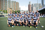Natixis HKFC team poses for a photograph during GFI HKFC Rugby Tens 2016 on 06 April 2016 at Hong Kong Football Club in Hong Kong, China. Photo by Juan Manuel Serrano / Power Sport Images