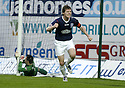 12/01/2008    Copyright Pic: James Stewart.File Name : sct_jspa13_falkirk_v_aberdeen.DARREN BARR CELEBRATES AFTER HE HEADS HOME FALKIRK'S FIRST.James Stewart Photo Agency 19 Carronlea Drive, Falkirk. FK2 8DN      Vat Reg No. 607 6932 25.Office     : +44 (0)1324 570906     .Mobile   : +44 (0)7721 416997.Fax         : +44 (0)1324 570906.E-mail  :  jim@jspa.co.uk.If you require further information then contact Jim Stewart on any of the numbers above.........