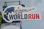 Set up and Branding - Wings for Life World Run 2016 - Taiwan