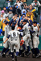 Tsuruga Kehi team group,<br /> APRIL 1, 2015 - Baseball :<br /> Tsuruga Kehi players including Teppei Matsumoto (C) celebrate after winning the 87th National High School Baseball Invitational Tournament final game between Tokai University Daiyon 1-3 Tsuruga Kehi at Koshien Stadium in Hyogo, Japan. (Photo by Katsuro Okazawa/AFLO)#17 Teppei Matsumoto