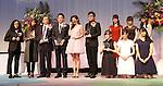(L-R) Naoki Matayoshi, Mirei Kiritani, Toru Kenjo,  Fumio Kishida, Anne Nakamura, Ainosuke Kataoka, members of idol group Nogizaka46,  Oct 6, 2015 : Winners of The 28th Japan Best Dressed Eyes Awards were announced at Tokyo Big Site on October 6, 2015. Celebrities, politicians and businessmen with outstanding eyewear fashion sense were presented with the award. (Photo by Sho Tamura/AFLO)