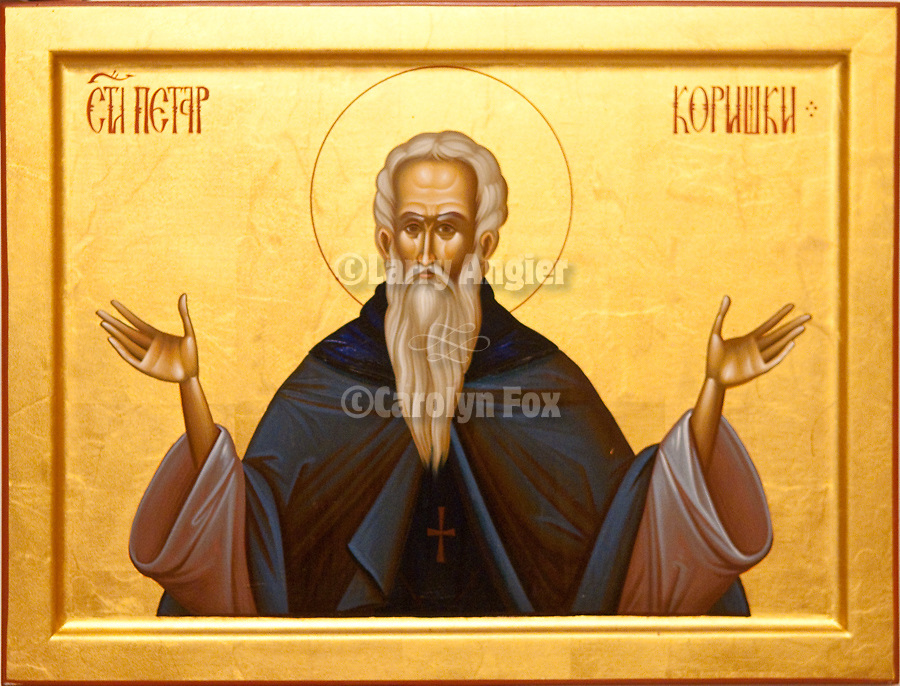 Iconography by Miloje Milinkovic at the home of Bishop Maksim