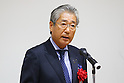 Tsunekazu Takeda speaks during a special lecture at the conference of Tsukuba International Academy for Sport Studies (TIAS) in Tokyo, Japan, on October 20, 2016. (Photo by Sho Tamura/AFLO SPORT)