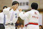 Utane Sugiyama, September 14, 2014 - Judo : All Japan Junior Judo Championships Women's -70kg Final at Saitama Prefectural Budokan, Saitama, Japan. (Photo by Yusuke Nakanishi/AFLO SPORT) [1090]