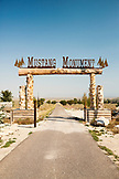 USA, Nevada, Wells, the gate leading to Mustang Monument, A sustainable luxury eco friendly resort and preserve for wild horses, Saving America's Mustangs Foundation