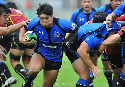 Shota Horie (Wild Knights), OCTOBER 19, 2013 - Rugby : Shota Horie of Wild Knights runs with the ball during the Japan Rugby Top League 2013-2014 match between Panasonic Wildknights 40-22 Toshiba Brave Lupus at Chichibunomiya Rugby Stadium, Tokyo, Japan. (Photo by AFLO)