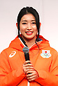 Nana Fujimoto, <br /> NOVEMBER 1, 2017 : <br /> A press conference about presentation of Japan national team official sportswear <br /> for the 2018 PyeongChang Winter Olympic and Paralympic Games, in Tokyo, Japan. <br /> (Photo by Naoki Nishimura/AFLO)