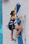 /Futaba Ito (JPN), <br /> AUGUST 25, 2018 - Sport Climbing : <br /> Women's Combined Qualification Lead <br /> at Jakabaring Sport Center Sport Climbing <br /> during the 2018 Jakarta Palembang Asian Games <br /> in Palembang, Indonesia. <br /> (Photo by Yohei Osada/AFLO SPORT)