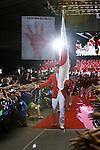 Keisuke Ushiro, July 3, 2016 - <br /> Olympic : Japan National Team Send-off Party for Rio de Janeiro <br /> Olympic Games at Yoyogi Gymnasium, Tokyo, Japan. <br /> (Photo by Yusuke Nakanishi/AFLO SPORT)