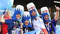(180624) -- YEKATERINBURG, June 24, 2018 -- Fans of Japan react prior to the 2018 FIFA World Cup WM Weltmeisterschaft Fussball Group H match between Japan and Senegal in Yekaterinburg, Russia, June 24, 2018. ) (SP)RUSSIA-YEKATERINBURG-2018 WORLD CUP-GROUP H-JAPAN VS SENEGAL LiuxDawei PUBLICATIONxNOTxINxCHN  <br /> YEKATERINBURG 24-06-2018 Football FIFA World Cup Russia  2018 <br /> Japan - Senegal / Giappone - Senegal<br /> Foto Xinhua/Imago/Insidefoto