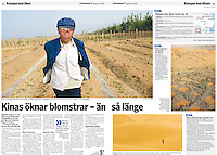 2 pages in weekly newspaper Sydsvenskan (Sweden), on May, 27, 2007. Photos by Lucas Schifres/Pictobank