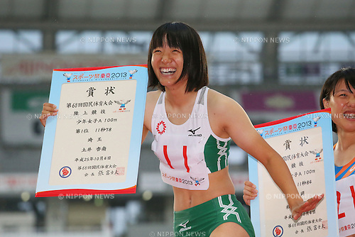 Anna Doi (Saitama), <br /> OCTOBER 4, 2013 - Athletics : <br /> The 68th National Sports Festival <br /> Junior Women's 100m <br /> at Ajinomoto Stadium, Tokyo, Japan. <br /> (Photo by YUTAKA/AFLO SPORT) [1040]