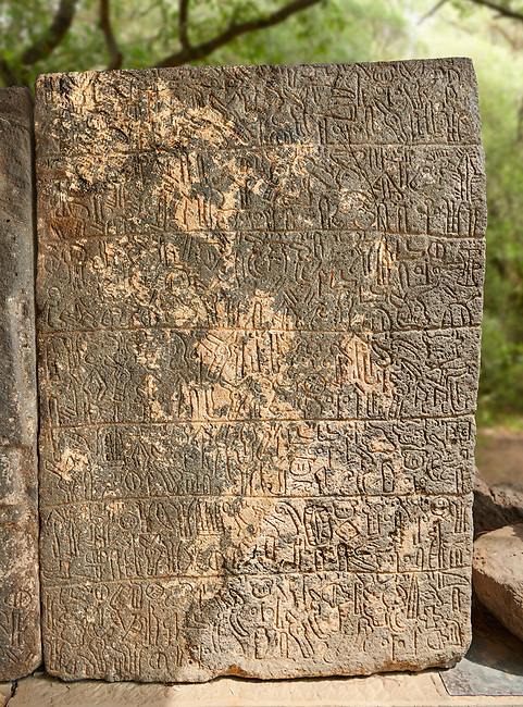 Pictures & images of the South Gate ancient Hittite stele stone slabs with carvings of the Luwian language hieroglyphics known as the Karatepe bilingual, which allowed academics to translate Hittite hieroglyphs. 8th century BC discovered in 1946. Karatepe Aslantas Open-Air Museum (Karatepe-Aslantaş Açık Hava Müzesi), Osmaniye Province, Turkey.