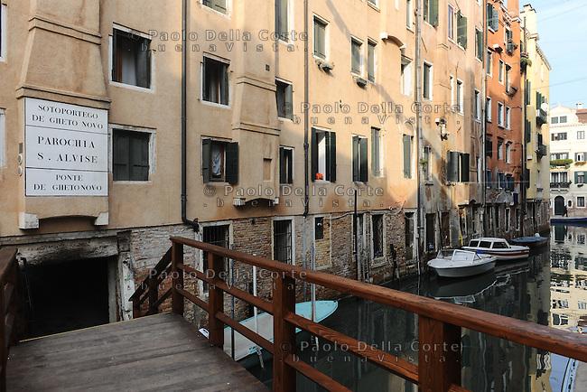 Ghetto di Venezia -La zona del Ghetto novissimo.
