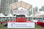Branding at Stadium - Swire Properties Touch Tournament 2016