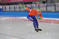 SCHAATSEN: BERLIJN: Sportforum, 06-12-2013, Essent ISU World Cup, 500m Men Division B, Lennart Velema (NED), ©foto Martin de Jong