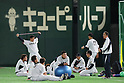 Japan team group (JPN), <br /> MARCH 14, 2017 - WBC : <br /> 2017 World Baseball Classic <br /> Second Round Pool E Game <br /> between Japan 8-5 Cuba <br /> at Tokyo Dome in Tokyo, Japan. <br /> (Photo by YUTAKA/AFLO SPORT)
