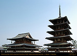Gojunoto 5-story Pagoda, 710 AD, Kondo Golden Hall, Main Hall, 700 AD, World's Oldest Wooden Structures, Horyuji, Nara, Japan