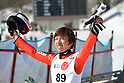 The 91th All Japan Ski Jumping Championship