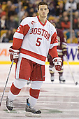 John Laliberte - The Boston University Terriers defeated the Boston College Eagles 2-1 in overtime in the March 18, 2006 Hockey East Final at the TD Banknorth Garden in Boston, MA.