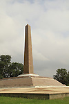 Israel, Southern Coastal Plain, memorial to the Egyptian soldiers in Ashdod