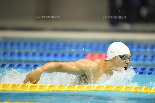 Keiichi Kimura (JPN), <br /> JULY 18, 2016 - Swimming : <br /> 2016 Japan Para Championships Swimming <br /> Men's 100m Butterfly S11 Final<br /> at Yokohama International Swimming Center, Kanagawa, Japan. <br /> (Photo by AFLO SPORT)