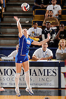 20 November 2008:  South Alabama outside hitter Tereza Bendlova (15) attempts a kill shot during the FIU 3-1 victory over South Alabama in the first round of the Sun Belt Conference Championship tournament at FIU Stadium in Miami, Florida.