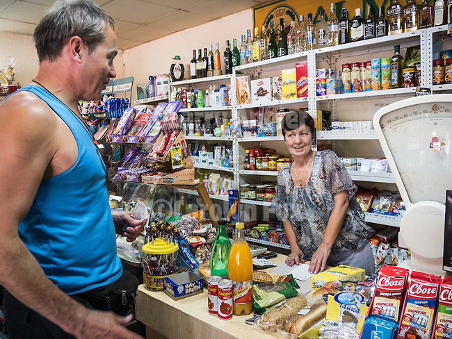 Country store, Polski Gradec, Bulgaria