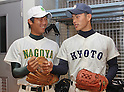 (L-R) Yusuke Nanahara (Nagoya), Eisuke Tanaka (Kyoto),<br /> JUNE 20, 2014 - Baseball :<br /> Intrasquad game during the Japan National University Team Selection Camp at Batting Palace Soseki Stadium Hiratsuka in Kanagawa, Japan. (Photo by BFP/AFLO)
