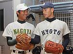 (L-R) Yusuke Nanahara (Nagoya), Eisuke Tanaka (Kyoto),<br /> JUNE 20, 2014 - Baseball :<br /> Intrasquad game during the Japan National University Team Selection Camp at Batting Palace Soseki Stadium Hiratsuka in Kanagawa, Japan. (Photo by BFP/AFLO)