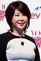 "Mitsuko Watanabe, September 06, 2014 : Tokyo, Japan - VOGUE JAPAN Editor in Chief Mitsuko Watanabe poses for the cameras at the ""FASHION'S NIGHT OUT 2014"" by VOGUE Japan on September 06, 2014 in Tokyo, Japan. The annual event took place in 20 countries where stores stay open late, offer opportunities for customers to come close to models and celebrities alike. This event started to promote the fashion industry in Japan and is held in Tokyo on September 6 and Osaka on October 18. (Photo by Rodrigo Reyes Marin/AFLO)"